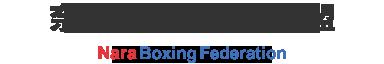 奈良県ボクシング連盟